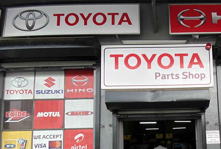 Freedom Way Toyota Parts Shop